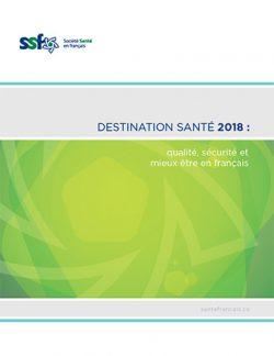 Destination Santé 2018