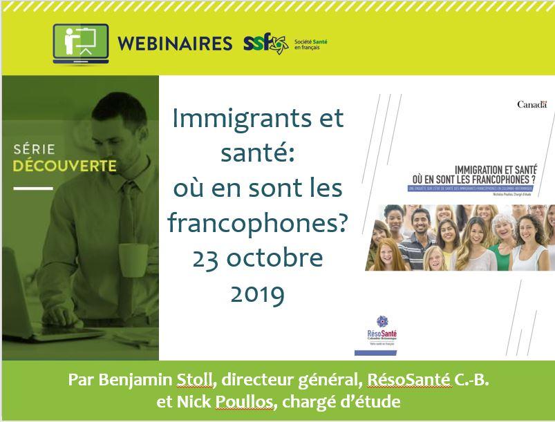 webinaire_immigration-cb