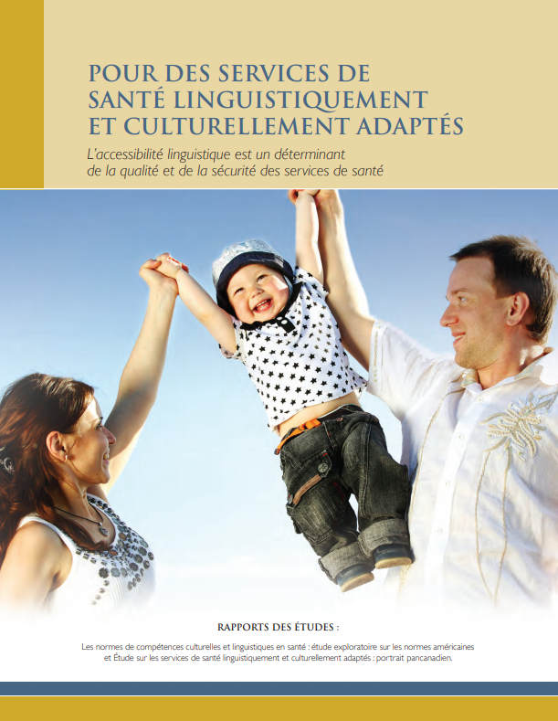 2011-2012_rapport_s_tremblay