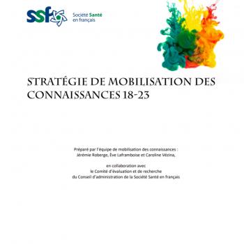 strat-mdc-ssf